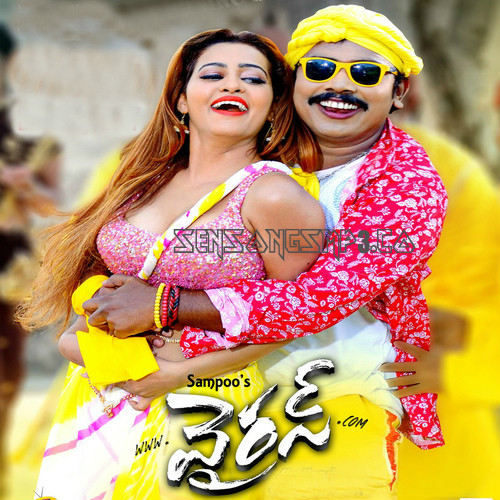 virus 2017 telugu movie songs posters images audio cd rip cover