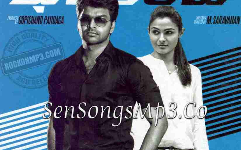 Challenge 2015 songs download