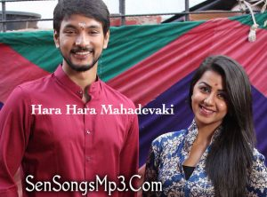 Hara Hara Mahadevaki mp3 songs download