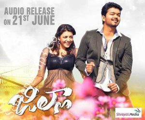 jilla-telugu-mp3-songs-sensongsmp3
