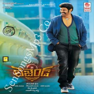 legend-telugu-mp3-songs
