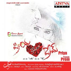 priya-premalo-prem-telugu-mp3-songs