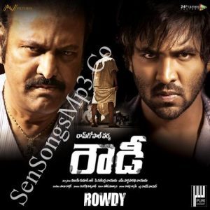 rowdy-telugu-mp3-songs