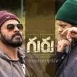 guru 2017 telugu mp3 songs posters images cd cover