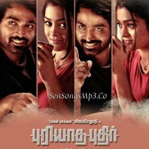 Puriyaadha Pudhir songs download
