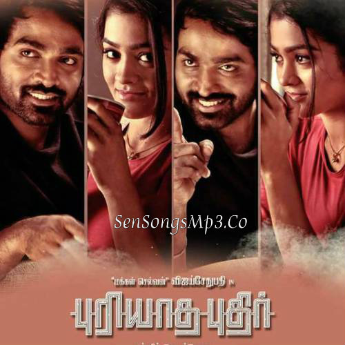 Puriyaadha Pudhir songs download