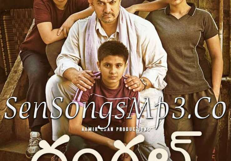 dangal ,yudham,jagaratha movie mp3 songs