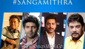 sangamitra songs,sangamithra mp3 postres, images