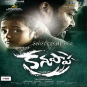 kanupapa songs download