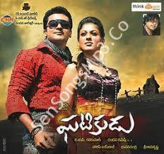 Ghatikudu Songs