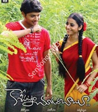 Kasipatnam Choodarababu Songs