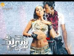 Pista Audio Songs
