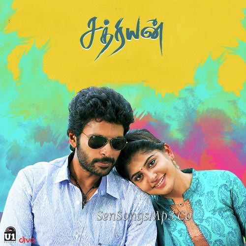Sathriyan 2017 tamil songs