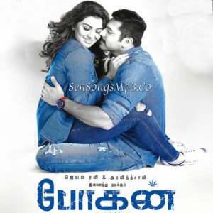 bogan songs,bogaan mp3 songs