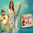 kittu unnadu jagratha songs audio cd cover poster mp3, video songs images