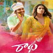 radha 2017 telugu movie songs download posters images audio cd cover