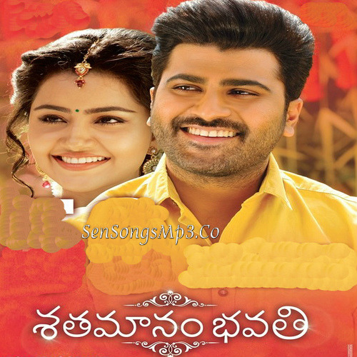 shatamanam bavati songs,shatamanam Bhavati Movie Posters Images Songs