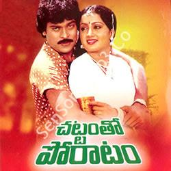 Chattamto Poratam Songs
