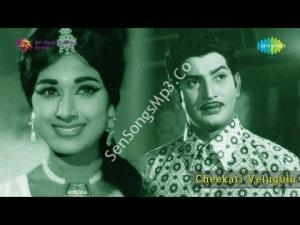 Cheekati Velugulu Songs