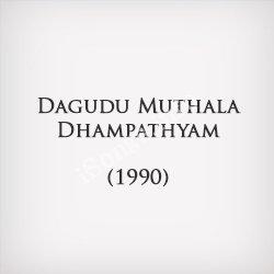 Dagudu Muthala Dhampathyam Songs