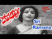 Deva Kanya Songs