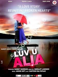 Luv U Alia Songs