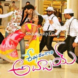 Shekaram Gari Abbayi mp3 songs download