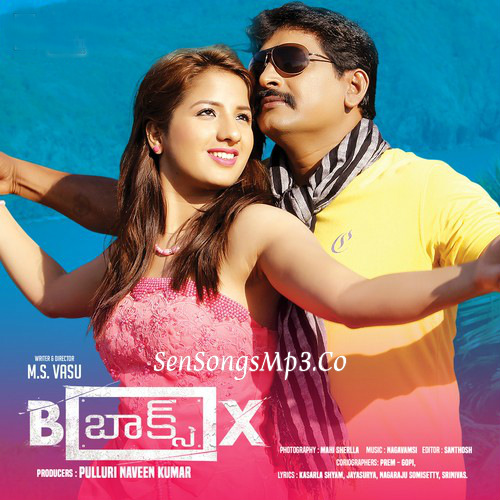 box 2017 Telugu Movie