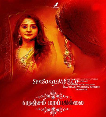 Nenjam Marappathillai mp3 songs new 2017