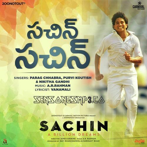 Sachin: A Billion Dreams Telugu Movie