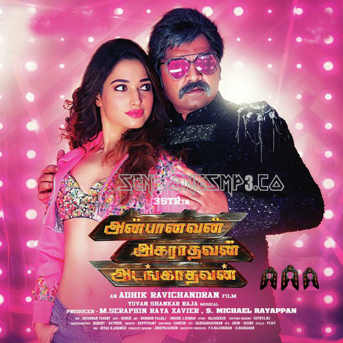 Anbanavan Asaradhavan Adangadhavan mp3 songs download