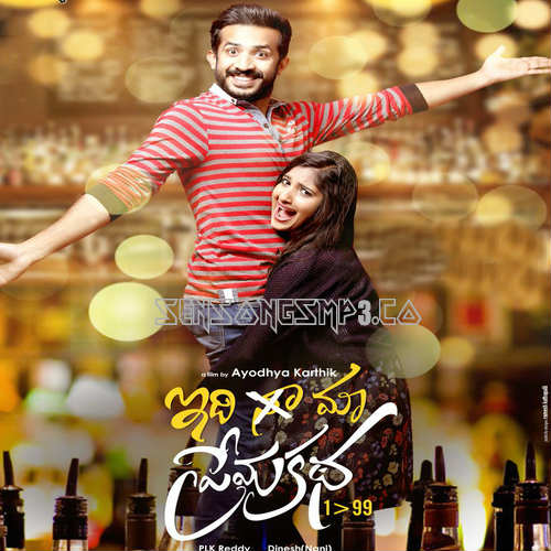 Idi Maa Prema Katha 2017 telugu movie mp3 songs posters images album cd rip cover