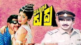 Inspector Rudra (1990)