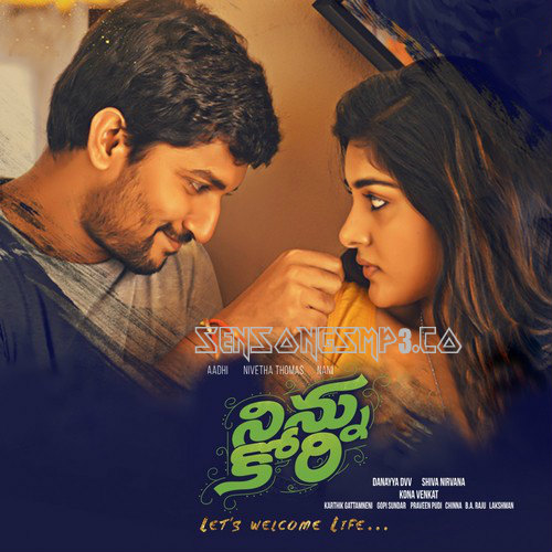 ninnu kori mp3 songs posters images album cd rip cover 2017 telugu movie