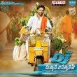 dj duvvada jaganndham songs download 2017