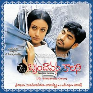 7G Brundhavana Colony (2004)
