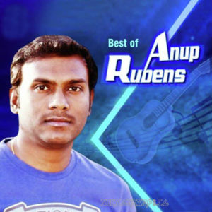 anup rubesn songs download