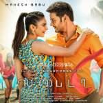 Spyder (2017) – Tamil