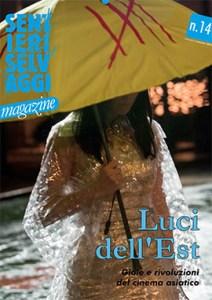 ssmagazine14