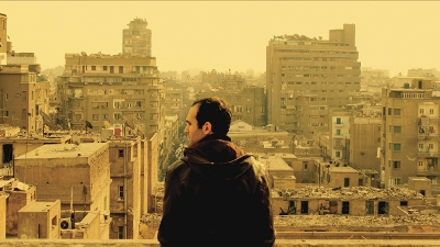 in the last days of the city tamer el said