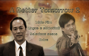 A Better Tomorrow 2