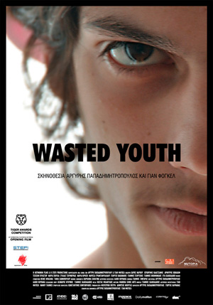 WASTED YOUTH, nuovo cinema greco