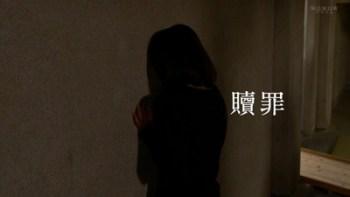 VENEZIA 69 - Shokuzai (Penance) miniserie tv di Kiyoshi Kurosawa