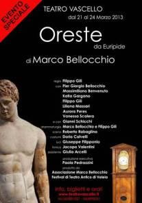 Oreste di Euripide di Bellocchio