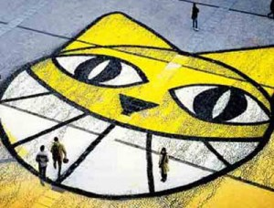 Chris Marker, The Case of the Grinning Cat, 2004