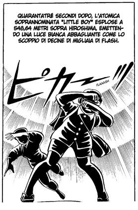 Una vignetta del manga