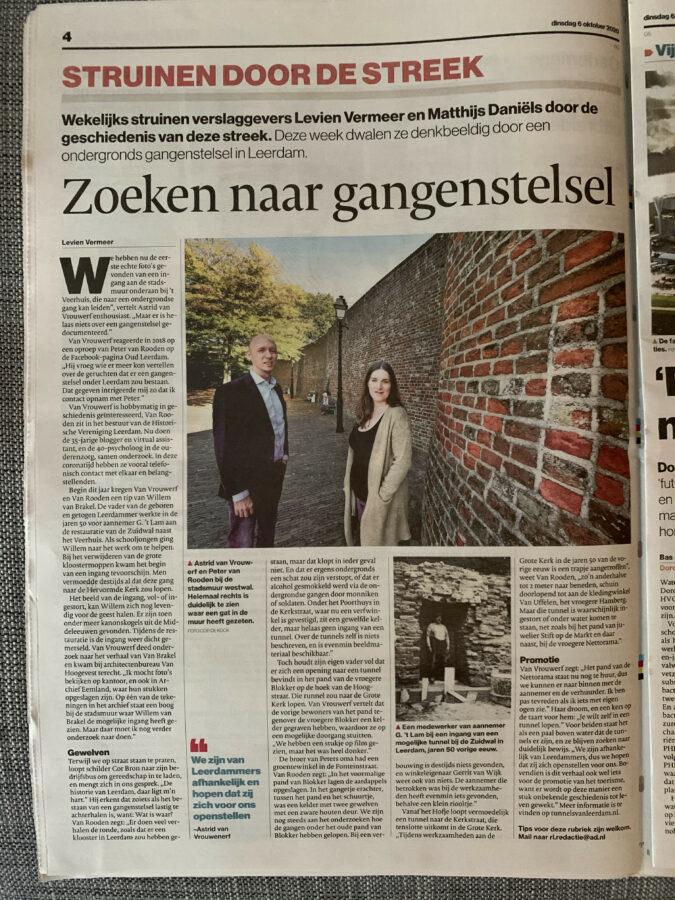Mijn leven in foto's #130 -  Tunnels van Leerdam