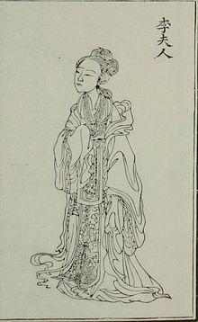 Lady Li