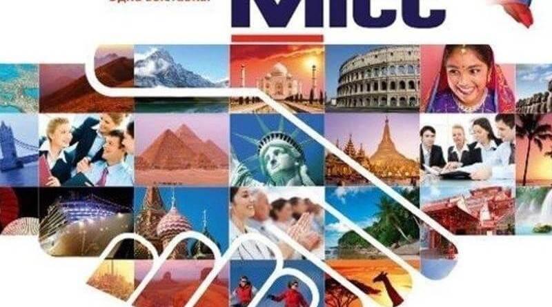 Turismo, Roma al Mitt di Mosca per presentare eventi 2018. In campo le imprese della Capitale.In crescita il numero di visitatori russi a Roma: + 2,86% nel 2017. Aumentano collegamenti tra le Capitali.