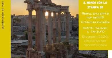 È disponibile da oggi Voci d'Italia Gazette, la rivista digitale disponibile su ISSUU. Dalla collaborazione tra SenzaBarcode e Vincenzo Viva Sales LLC Group.